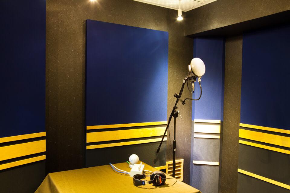 B studio